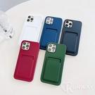 蘋果 TPU 柔軟 卡套 卡包 信用卡 悠遊卡 適用 iPhone 7 8 X 11 軟殼 手機殼 保護殼