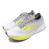 Brooks 競速碳纖維板跑鞋 Hyperion Elite Carbon 太陽神 灰 黃 男鞋 運動鞋 【ACS】 1000321D188