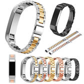 Fitbit alta HR 智能手錶手環替換腕帶 不銹鋼 替換錶帶 鏈式不銹鋼錶帶運動腕 三株 錶帶 腕帶