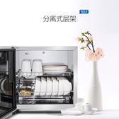 烘碗機家用小型臺式立式碗筷茶杯餐具迷你不銹鋼YYP ciyo 黛雅