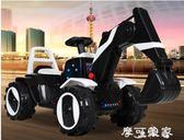 挖土機兒童電動挖掘機玩具車可坐可騎寶寶超大號男孩挖土機可遙控工程車MKS摩可美家