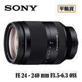 送保護鏡清潔組 3C LiFe SONY 索尼 FE 24-240mm F3.5-6.3 OSS 鏡頭 SEL24240 平行輸入 店家保固一年