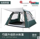 加厚帳篷戶外野營