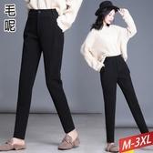 毛呢哈倫褲腳造型長褲M~3XL【639918W】【現 預】