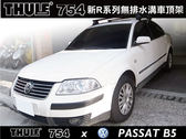 ∥MyRack∥VW PASSAT B5 車頂架 THULE 754 腳座+761橫桿+KIT1218 ∥VENTO YAKIMA WHISPBAR
