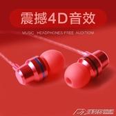 原裝入耳式通用帶麥線控耳機手機重低音炮有線耳塞  潮流前線