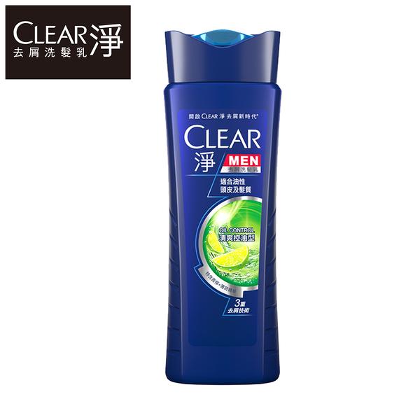 【CLEAR 淨】男士去屑洗髮乳 清爽控油型 400G_2018