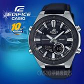 CASIO手錶專賣店 EDIFICE ERA-110BL-1A 雙顯男錶 皮革錶帶 黑色錶面 防水100米 十年電力
