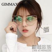 青陌大框貓眼透明反光太陽鏡女款時尚金屬墨鏡個性太陽眼鏡潮人(送鏡盒)