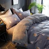 加厚保暖珊瑚絨四件套冬季法蘭絨水晶雙面絨法萊絨被套床單床上 YDL