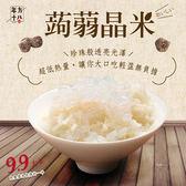 春佰億 年方十八防彈蒟蒻晶米(42包入) 蒟蒻米 高纖低卡蒟蒻米