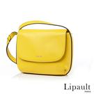 法國時尚Lipault By The S...