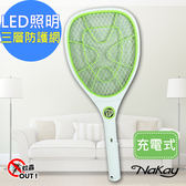NP-10【NAKAY】USB充電LED三層捕蚊拍電蚊拍(NP-10)