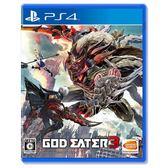 【PS4 遊戲】噬神者3《中文版》