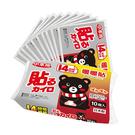 小本熊暖暖包-貼式 (10入/袋) *6包/組合價【合康連鎖藥局】