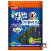 【寵物王國】K.C.DOG G61-3蔬菜螺旋潔牙骨-葉綠素+雞肉(長)300g