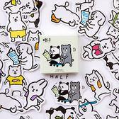【BlueCat】糖詩動物日常盒裝貼紙(46入)