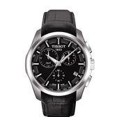 TISSOT Couturier 建構師系列GMT計時腕錶 T0354391605100