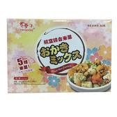 豆之家翠果子航空綜合米果320g【愛買】