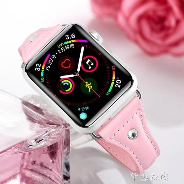 錶帶 適用蘋果手錶錶帶applewatch錶帶軟皮個性潮女新款iwatch1/2/3/4代iphone serise s4錶帶 交換禮物