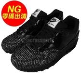 【US5.5-NG出清】Nike 復古慢跑鞋 Wmns Air Max 1 VT QS 左鞋墊掉字 黑 銀 運動鞋 女鞋【PUMP306】
