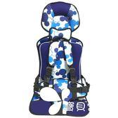 簡易兒童安全座椅寶寶安全帶套嬰兒汽車用便攜式車載坐墊0-4-12歲