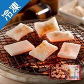 大興吉日式燒烤麻糬250g/10片【愛買冷凍】