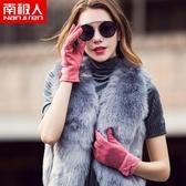 南極人秋冬季女士保暖手套 依夏嚴選