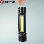 風行戶外強光手電筒T6 LED COB側燈USB充電磁鐵掛鉤營地燈帳篷燈 【Ifashion】
