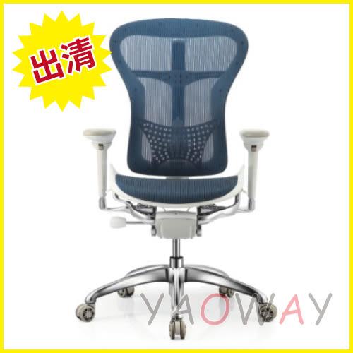 【耀偉】{福利品出清}|FUN SHYAN|人體工學椅SL-A9(黑框紅網) -辦公椅/電腦椅/主管椅
