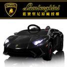 藍寶堅尼 原廠授權 雙驅兒童電動車 四色...