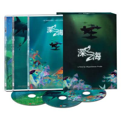 深海 DVD+CD -3碟版- 收錄幕後花絮及原聲CD ( De Profundis )