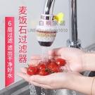 防濺水神器家用廚房花灑水龍頭過濾器嘴防濺頭自來水凈水器起泡器【白嶼家居】