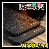 【萌萌噠】VIVO V21 Y72 (5G) 創意新款荔枝紋 防滑防指紋 網紋散熱設計 全包軟殼 手機殼 手機套
