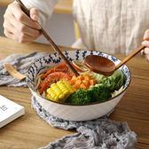 拉麵碗 8英寸日式餐具面碗家用大號湯碗創意陶瓷沙拉碗牛肉拉面湯盆餐廳  瑪麗蘇