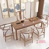 泡茶桌 新中式茶几實木客廳簡約家用實木禪意泡茶台辦公室功夫茶桌T