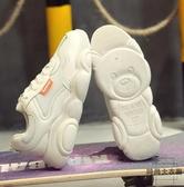 小白鞋女百搭運動休閒鞋大碼女鞋41一43老爹小熊鞋【時尚大衣櫥】