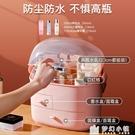 網紅化妝品收納盒桌面防塵大容量宿舍家用梳妝台口紅護膚品置物架 夢幻小鎮ATT