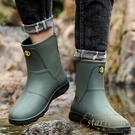 男雨鞋中筒防滑防水工作短筒雨靴膠鞋套鞋【繁星小鎮】