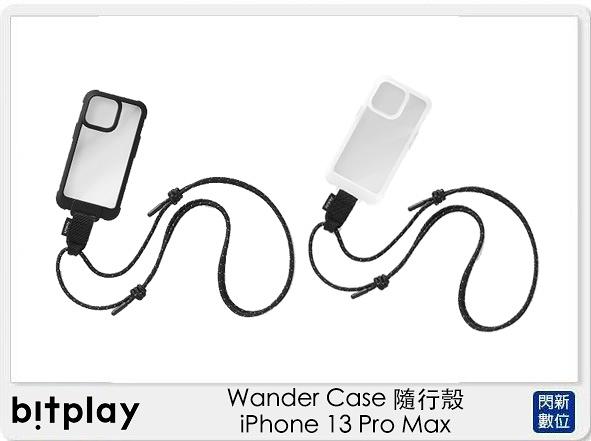 Bitplay Wander Case 隨行殼 IP13 Pro Max 霧黑/透白 手機殼 附掛繩 (公司貨)