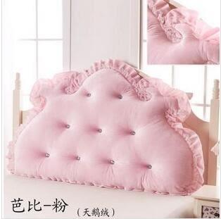 韓式田園公主床頭大靠背全棉大靠墊純棉床上雙人長靠枕含芯【1.5米芭比粉】