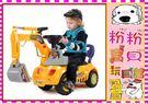 *粉粉寶貝玩具*兒童音樂怪手挖土機學步車...