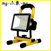 MG 戶外燈-LED露營燈充電投光燈戶外應急燈