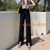 前開叉闊腿褲女夏季薄款高腰垂感寬鬆直筒休閒冰絲褲【橘社小鎮】