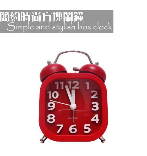 [AWANA]簡約時尚方塊鬧鐘(熱血紅)