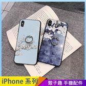 小清新花朵殼 iPhone iX i7 i8 i6 i6s plus 閃粉手機殼 指環扣 全包邊軟殼 保護殼保護套