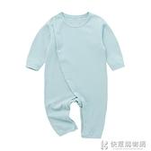 嬰兒衣服系列 嬰兒連身衣秋冬斜襟護肚熱力棉無骨新生幼兒寶寶睡衣哈衣嬰兒衣服 快意購物網