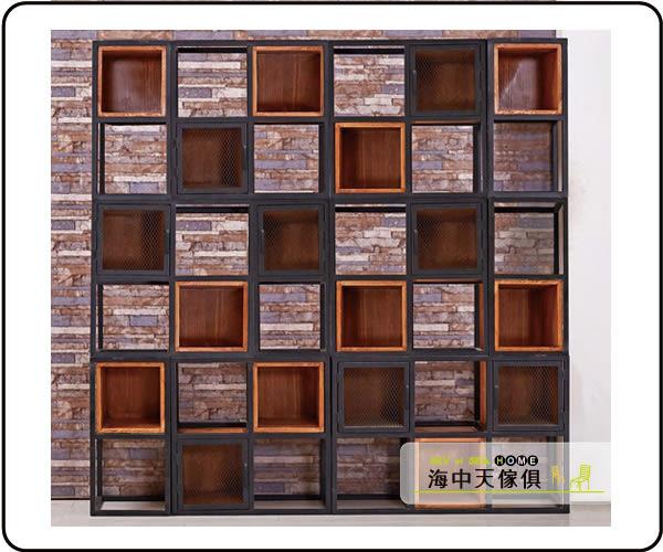{{ 海中天休閒傢俱廣場 }} C-25 摩登時尚 書房系列 356-1 麥克1尺仿舊2格層櫃