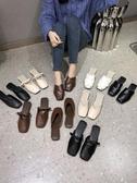 韓版復古方頭平底拖鞋奶奶鞋單鞋包頭半拖穆勒鞋涼拖女 KOKO時裝店