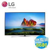 LG 86吋量子點 SUPER UHD 4K聯網液晶電視 86SJ957T